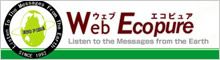 Web Ecopure エコピュア