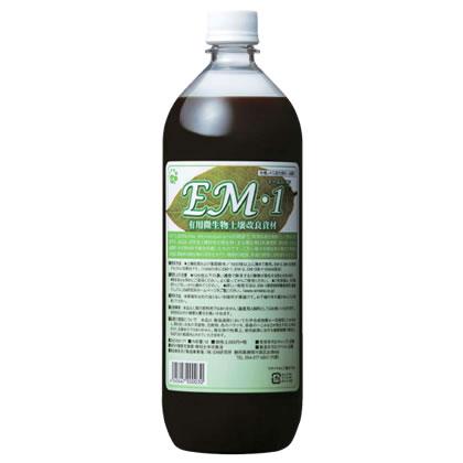 EM・1™商品写真