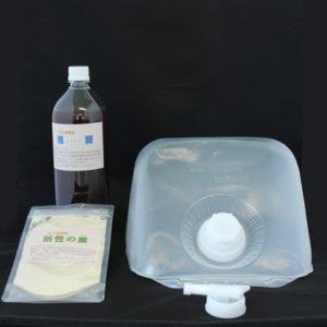 光合成細菌活性の素セット